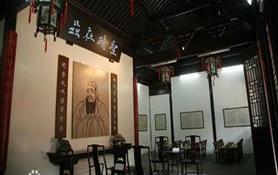 中华文化认同