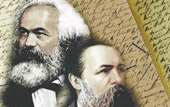 马克思主义经济学理论