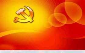 共产党执政规律