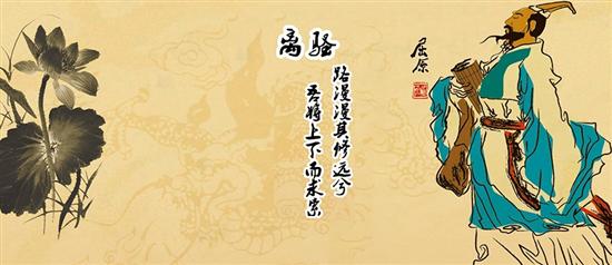 宜昌非物质文化遗产——屈原传说